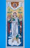 圣洁守护天使马赛克  免版税库存图片
