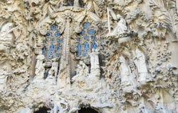 圣洁家庭的赎罪的寺庙的门面的片段 图库摄影
