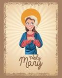 圣洁玛丽保佑的卡片 皇族释放例证
