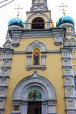 圣洁的贞女的保护的教会 图库摄影