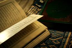 圣洁koran 免版税库存照片