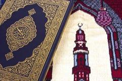 圣洁Qur'an 库存图片