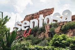 圣淘沙海岛,新加坡的标志 图库摄影
