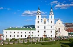 圣灵大教堂在米斯克,比拉罗斯。 免版税库存图片