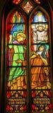 圣特里萨阿维拉彩色玻璃De Krijtberg荷兰的阿姆斯特丹 库存图片