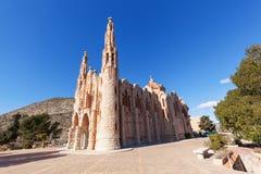 圣玛丽亚马格达莱纳修道院在诺韦尔达,西班牙 库存照片