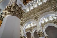 圣玛丽内部看法白色犹太教堂在托莱多 图库摄影