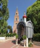 圣皮特圣徒・彼得` s教会,东正教 库存照片