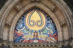 圣皮特圣徒・彼得和圣保罗大教堂曲拱细节  库存照片