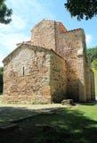 圣米格尔火山de利洛,奥维耶多,西班牙 免版税库存图片