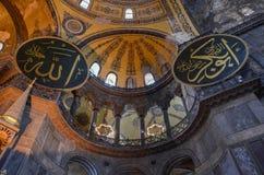 圣索非亚大教堂内部在伊斯坦布尔土耳其- 库存照片