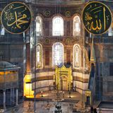 圣索非亚大教堂博物馆内部在伊斯坦布尔,土耳其 库存照片