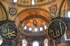 圣索非亚大教堂美妙的内部 免版税库存照片