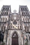 圣约瑟夫的大教堂 图库摄影