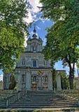 圣约瑟夫老教会  库存照片