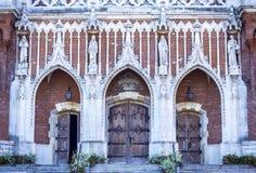 圣约瑟夫` s大教堂门面  免版税库存照片