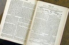 圣经创世纪希伯来语 库存照片