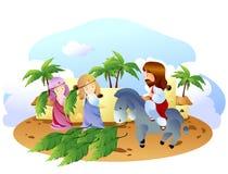 圣经的表达式 向量例证