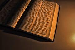 圣经 库存图片