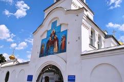 圣萨瓦斯梅利托波尔修道院  免版税库存图片