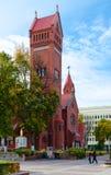 圣西梅昂和圣赫勒拿(红色天主教),米斯克,白俄罗斯天主教会  库存图片