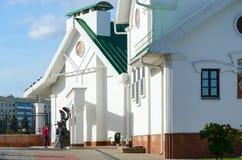 圣西里尔Turov和白俄罗斯东正教,米斯克,白俄罗斯的精神和教育中心教会  库存照片