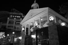 圣诞前夕的,黑白图象新街教会 库存图片