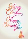 圣诞快乐和新年好贴墙纸desig 免版税图库摄影