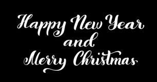 圣诞快乐和新年好 与手拉的字法的现代书法行情 也corel凹道例证向量 皇族释放例证