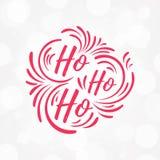 圣诞快乐和新年好 免版税库存照片