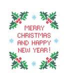 圣诞快乐和新年好 免版税图库摄影