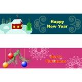 圣诞快乐和新年快乐明信片 免版税图库摄影