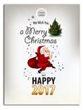 圣诞快乐和新年快乐2016年贺卡,在平的样式 图库摄影