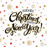圣诞快乐和新年快乐2017年 向量例证