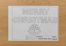 圣诞快乐图纸 免版税库存照片