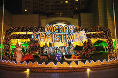 圣诞快乐在成都 图库摄影