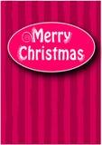 圣诞快乐文本 免版税库存照片