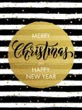 圣诞快乐金子闪烁镀金料贺卡 库存例证