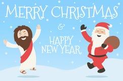 圣诞快乐&新年快乐 皇族释放例证