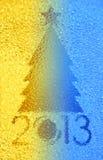 圣诞树水晶背景 免版税图库摄影