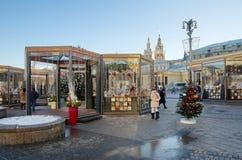 圣诞节公平在中央莫斯科,俄罗斯 库存照片