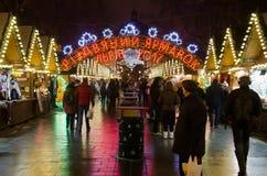 圣诞节公平在利沃夫州2017年 库存图片