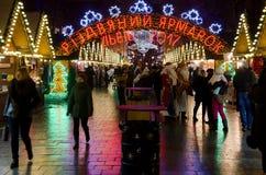 圣诞节公平在利沃夫州2017年 库存照片