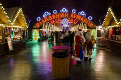 圣诞节公平在利沃夫州2017年 免版税库存照片