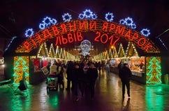 圣诞节公平在利沃夫州2017年 图库摄影