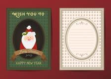 圣诞节和新年快乐传染媒介贺卡 库存照片