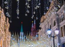 圣诞节和新年装饰在莫斯科 库存图片