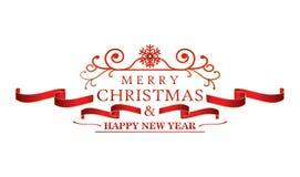 圣诞节和新年度背景 图库摄影