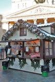 圣诞节和新年装饰在莫斯科市中心 库存图片