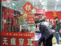 圣诞节圣诞老人装饰在中国商店 库存照片